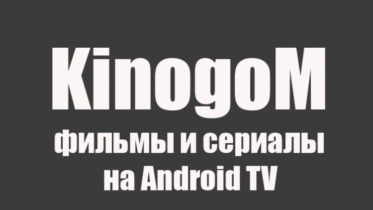 KinogoM
