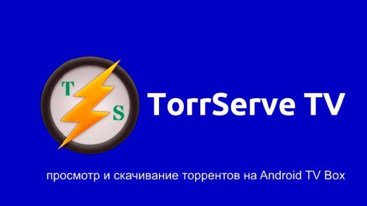 TorrServe TV