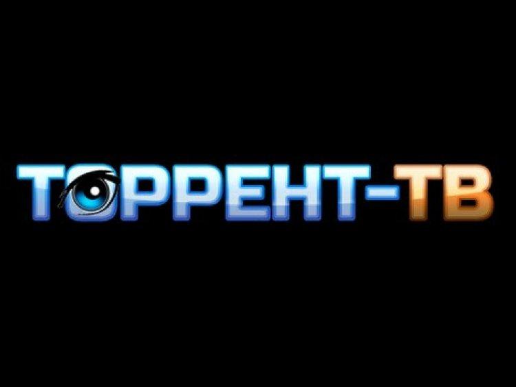 Торрент-ТВ