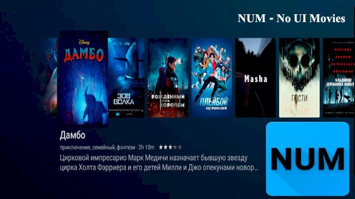 NUM — No UI Movies