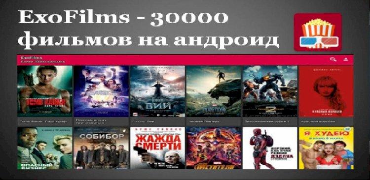 ExoFilms